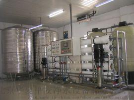 纯净水设备5吨/小时大概多少钱一套?
