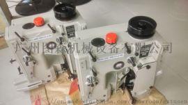 日本纽朗DS-9C缝包机