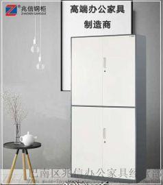 重庆铁皮文件柜金属办公柜简约文件柜厂家直销100