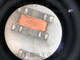 精密|漆包线|脚踏|自动|微型点焊机 -IC卡