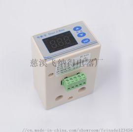 慈溪飞纳得电机综合保护器JFY-801值得好货