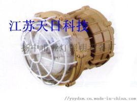 ZBW506免维护节能防爆灯