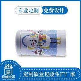 杭州马口铁盒-宁波工艺品包装盒定做-安徽尚唯制罐厂