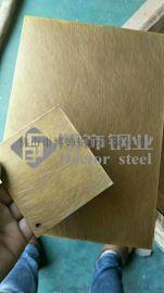不锈钢镀黄古铜,不锈钢镀铜板,不锈钢拉丝镀铜板