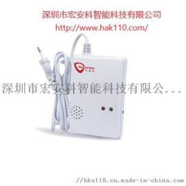 宏安科红外探测器/有线联网型燃气泄漏报警器