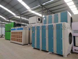 节能环保-干式打磨吸尘柜