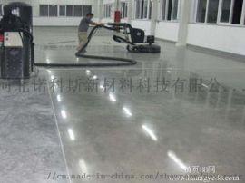 混凝土锂基密封固化剂  河北生产厂家密封固化剂