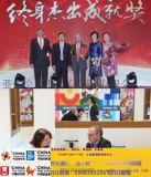 展览会简述-2018上海玩具展