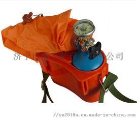 山能ZYX45压缩氧自救器 隔绝式压缩氧自救器供氧