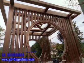 铝型材氧化 喷涂铝型材 天花幕墙铝型材