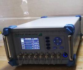 深圳供应Xlink-四通道850nm多模台式光衰减器XLVOA-850-4
