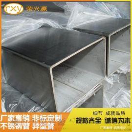 佛山304不锈钢装饰矩形管 黑钛金不锈钢矩形管