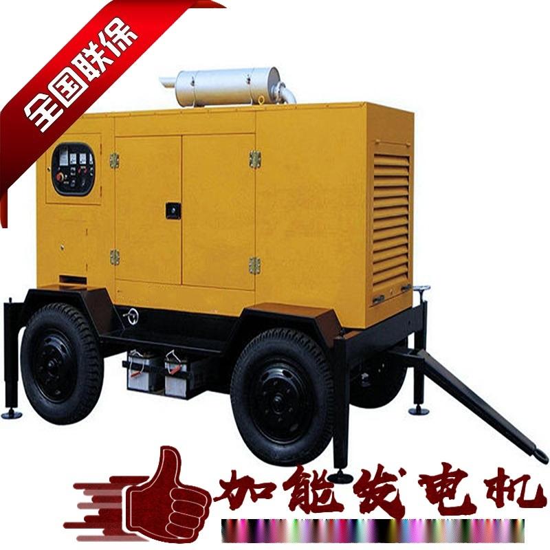 东莞发电机保养 500kw劳斯莱斯发电机