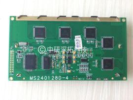 珊星电脑注塑机显示屏夏普5.7寸全新原装