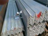 婁底鍍鋅等邊角鋼/熱鍍鋅不等邊角鐵