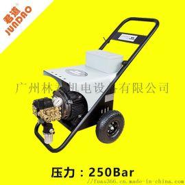 广州家用小型电动高压清洗机