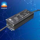 150瓦戶外照明電源 led路燈防水電源