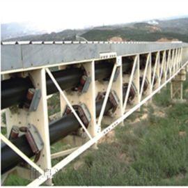 青海圆管带式输送机 不锈钢输送机新型