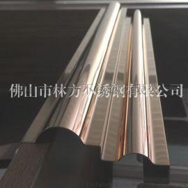 定制不鏽鋼包邊線條 鏡面/拉絲不鏽鋼U型槽加工