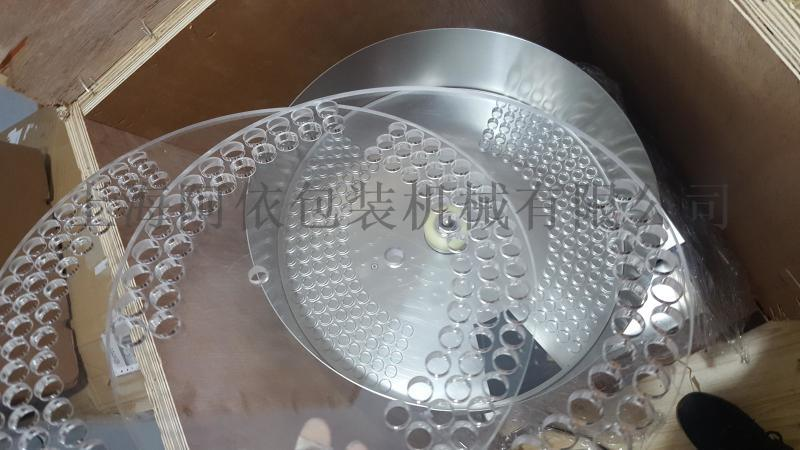 半自动不锈钢数粒机 上海阿依数粒机