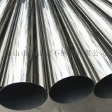 304不锈钢焊管,亚光304不锈钢焊管