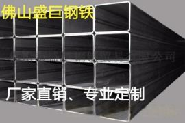 大型方管厂大型方矩管大型镀锌管型号
