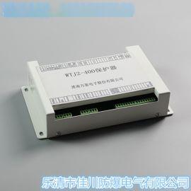 淮南万泰wtj2-400保护器