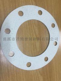 陶瓷纤维垫片