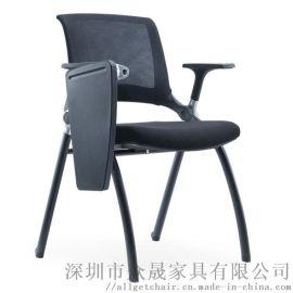 培训椅 **培训座椅 培训室椅子定制