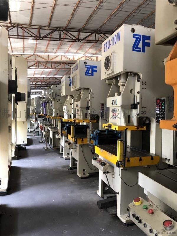 供应开式双点压力机 二手250吨大型液压冲床 钢板冲孔冲压机