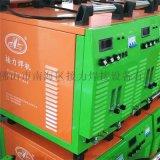 佛山氩弧焊机公司 不锈钢氩弧焊机 量大从优