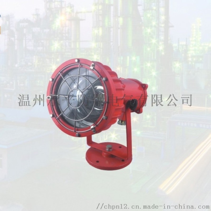 承平DGS70/127L(A)矿用LED投光巷道灯
