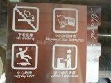 酒店小区会所大堂不锈钢指示牌防滑电梯消防疏散标识牌