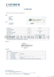 厂家供应光纤镀膜反射镜