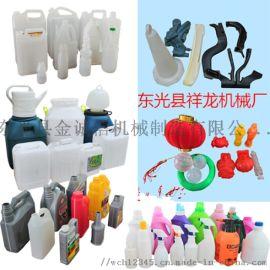 1-20升塑料桶塑料瓶吹塑机
