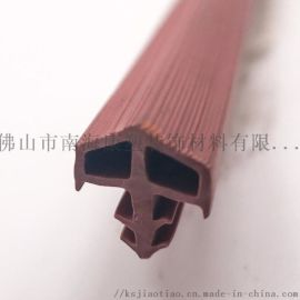广东销售PVC门窗密封胶条三元乙丙橡胶厂家