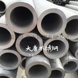 904L 不锈钢管 无缝管 双相钢 耐腐蚀高压管