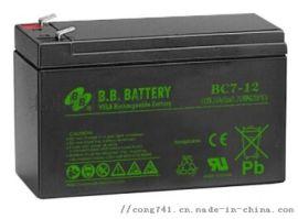 原裝BB蓄電池BP26-12後備儲能電源
