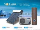 家邦智能厨电空气能热水器全国招商免加盟费