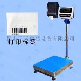 巨天不干胶打印电子秤150公斤多少钱一台