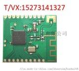 CC2530无线模块ZigBee组网51单片机内核