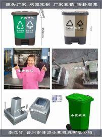 新款感应垃圾桶注塑模具精益求精