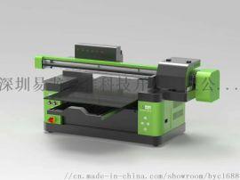 保定 拉杆旅行箱3D立体浮雕UV打印机