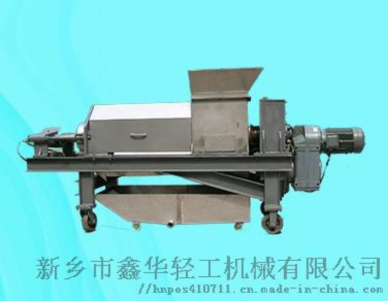 甜菜双螺旋榨汁机 胡萝卜螺旋压榨机 葡萄螺旋压榨机