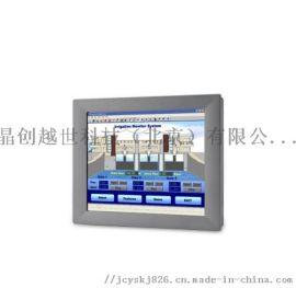 研华工业平板电脑TPC-1250H-N2AE