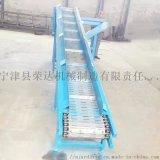 高速轴承链板输送机 倾斜式传送带 运输机