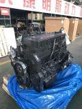 柳工GLC948挖掘机 康明斯QSM11发动机