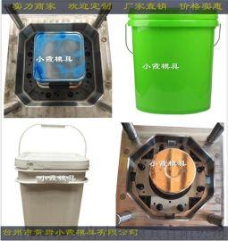 模具加工制造25公斤欧式中石油注塑桶模具 实力工厂