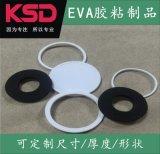 青岛EVA泡棉,EVA泡棉胶垫,缓冲EVA海绵