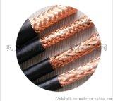 国标RVVP2*0.75平方绝缘屏蔽软护套电缆线
